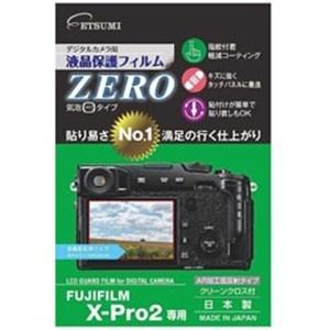 エツミ E-7346 液晶保護フィルムZERO(富士フイルム FUJIFILM X-Pro2専用)&...