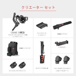バンリンクス Crane 3 Lab Master Package C000022E|yamada-denki