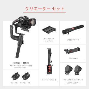 バンリンクス Crane 3 Lab Creator Package C000028E|yamada-denki
