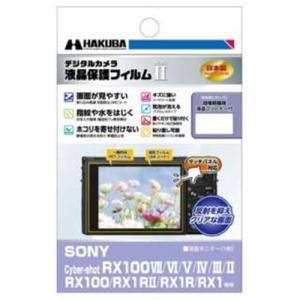 ハクバ DGF2-SCRX100M7 液晶保護フィルム MarkII (ソニー SONY Cyber...