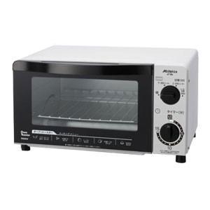 アビテラックス AT980 オーブントースター ホワイト yamada-denki