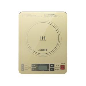 コイズミ KIH-1403/N  IHクッキングヒーター ゴールド|yamada-denki