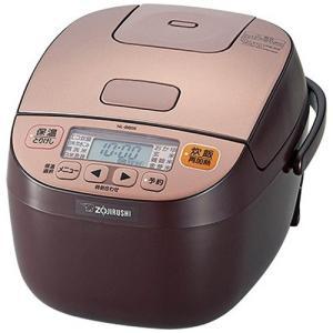 象印 NL-BB05-TM マイコン炊飯ジャー(3合炊き) ...
