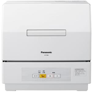 パナソニック NP-TCM4-W 食器洗い乾燥機 「プチ食洗」 3人用 ホワイト|yamada-denki