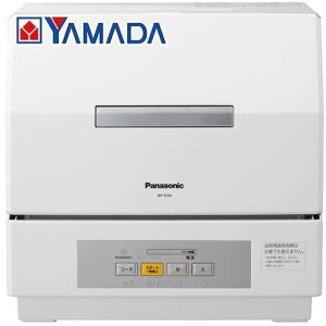 パナソニック NP-TCR4-W 食器洗い乾燥機 「プチ食洗」 3人用 ホワイト