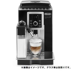デロンギ ECAM23260SBN コンパクト全自動エスプレッソマシン 「マグニフィカSカプチーノスマート」|yamada-denki