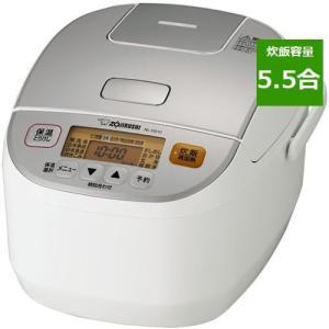 象印 NL-DS10-WA マイコン炊飯ジャー 「極め炊き」 (5.5合炊き) ホワイト|yamada-denki