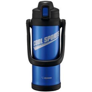 象印 SD-BC20-BB ステンレスクールボトル 「TUFF(タフ)」 2.06L ブルーブラック|yamada-denki