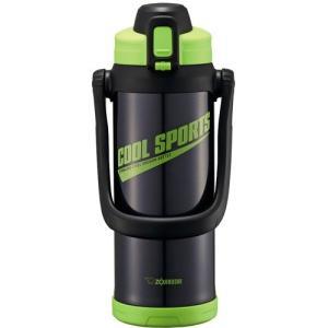 象印 SD-BC20-BG ステンレスクールボトル 「TUFF(タフ)」 2.06L グリーンブラック yamada-denki
