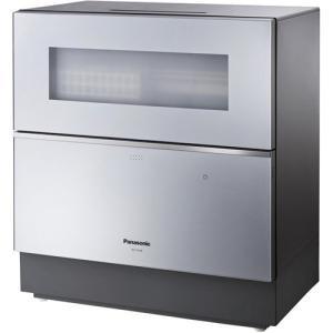 パナソニック NP-TZ100-S 食器洗い乾燥機 シルバー<br>044