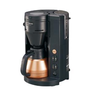 象印 EC-RS40-BA 全自動コーヒーメーカー 珈琲通 ブラック|yamada-denki