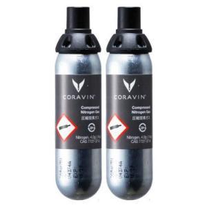 CORAVIN CRV411800 コラヴァン カプセル 2個セット yamada-denki