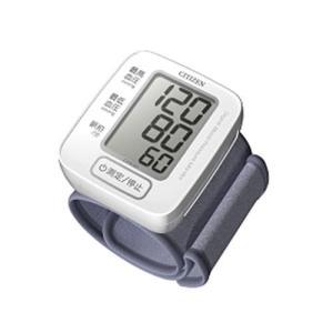 シチズン CHW301 手首式電子血圧計|yamada-denki