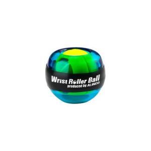 アルインコ EXG201 リストローラーボール