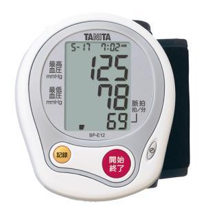 タニタ BPE12WH 手首式血圧計 ホワイトの画像