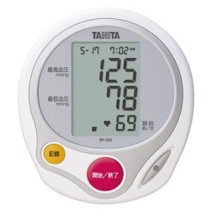 タニタ BP-222 上腕式血圧計 ホワイト|yamada-denki