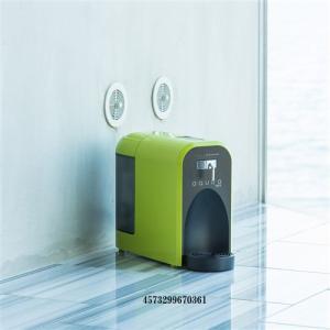 ガウラ GH-T1(G) 水素水生成器ガウラミニグリーン ガウラミニ  グリーン|yamada-denki