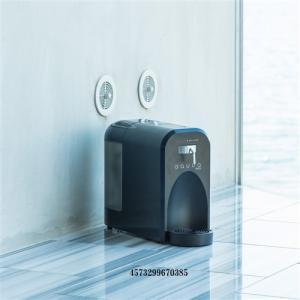 ガウラ GH-T1(N) 水素水生成器ガウラミニネイビー ガウラミニ  ネイビー|yamada-denki