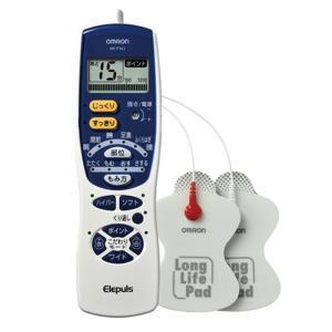 オムロン HV-F141 低周波治療器・046