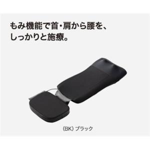 Daito MD-8670 マッサージャー ブラック|yamada-denki