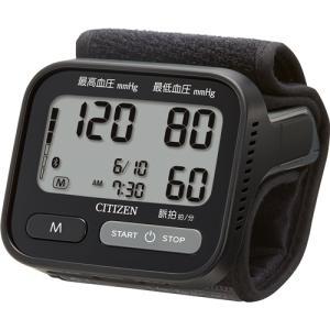 シチズン・システムズ CHWH803 CITIZEN 手首式血圧計 Bluetooth通信機能搭載 ブラックの画像