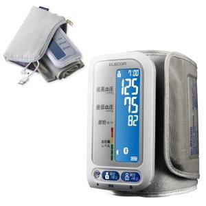エレコム HCM-AS01BTWH エクリア上腕式血圧計 Bluetooth対応 ホワイト WHの画像