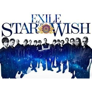 <CD> EXILE / STAR OF WISH(豪華盤)(3Blu-ray Disc付)|yamada-denki