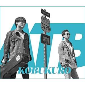 <CD> コブクロ / ALL TIME BEST 1998-2018(通常盤)|yamada-denki
