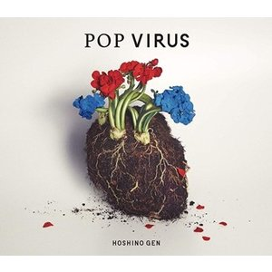 【CD】 星野源 / POP VIRUS(初回限定盤A)(Blu-ray Disc付)