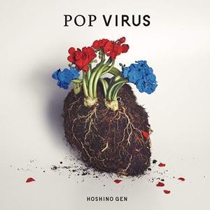 <CD> 星野 源 / POP VIRUS(通常盤 初回限定仕様)|yamada-denki