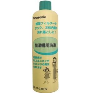 パナソニック FE-Z40HV ナノイー加湿発生機・加湿器用洗剤|yamada-denki