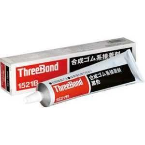スリーボンド 合成ゴム系接着剤 TB1521B 150g 黒色|yamada-denki