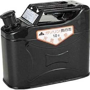 船山 携帯用安全缶 KS10Z|yamada-denki