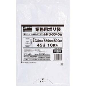 TRUSCO 業務用ポリ袋0.035X45L(半透明)|yamada-denki