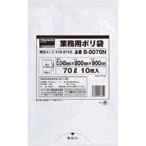 TRUSCO 業務用ポリ袋0.045X70L(透明)|yamada-denki