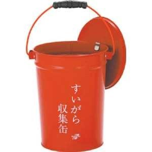 テラモト すいがら収集缶|yamada-denki