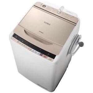 【無料長期保証】日立 BW-V80B-N 全自動洗濯機 (洗濯8.0kg) 「ビートウォッシュ」 シャンパン