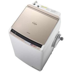 【無料長期保証】日立 BW-DV80B-N 洗濯乾燥機 (洗濯8.0kg/乾燥4.5kg) 「ビートウォッシュ」 シャンパン