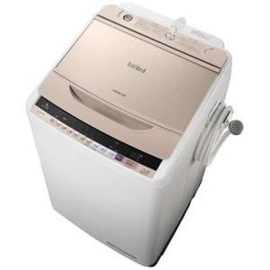 【無料長期保証】日立 BW-V90B-N 全自動洗濯機 (洗...