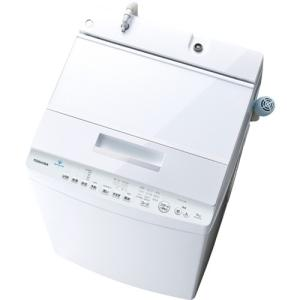 【無料長期保証】東芝 AW-8D7(W) 全自動洗濯機 (8.0kg) 「ZABOON(ザブーン)」 グランホワイト|yamada-denki