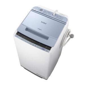 【無料長期保証】日立 BW-V70C-A ビートウォッシュ 全自動洗濯機 (洗濯7.0kg) ブルー...