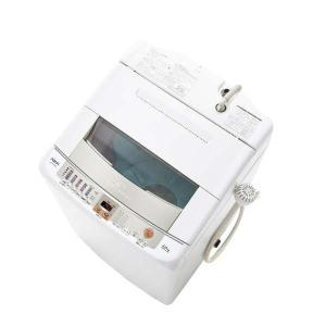 【無料長期保証】AQUA AQW-VW100G-W 全自動洗濯機 (洗濯10.0kg) ツインウォッシュ ホワイト|yamada-denki