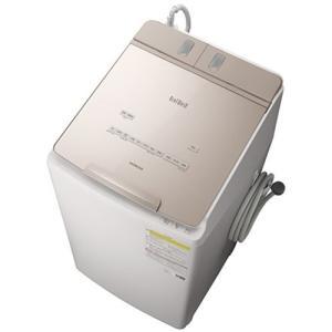 【無料長期保証】洗濯機 日立 乾燥機付き 9KG BW-DX90F N 縦型洗濯乾燥機 ビートウォッ...