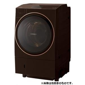 【無料長期保証】東芝 TW-127X9R(T) ドラム式洗濯乾燥機 (洗濯12.0kg・乾燥7kg)...