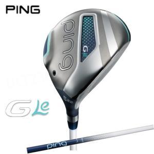 ピン PING ゴルフクラブ フェアウェイウッド レディース G Le|yamada-denki
