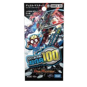 タカラトミー DMEX-05 デュエル・マスターズTCG 100%新世界!超GRパック100|yamada-denki