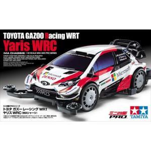 タミヤ 1/32 トヨタ ガズーレーシング WRT/ヤリス WRC(MAシャーシ) 「ミニ四駆PROシリーズ No.54」|yamada-denki