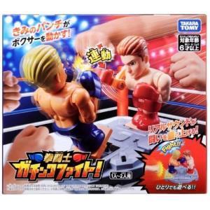 タカラトミー 拳闘士ガチンコファイト|yamada-denki