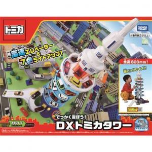 タカラトミー トミカワールド でっかく遊ぼう!DXトミカタワー