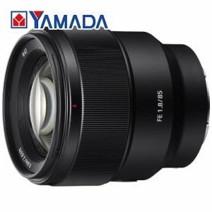 ソニー SEL85F18 交換用レンズ FE 85mm F1.8|yamada-denki